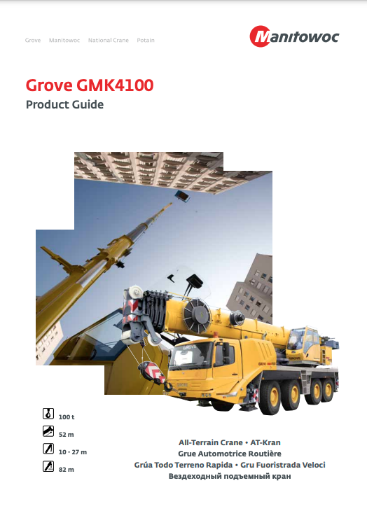 grove-gmk4100